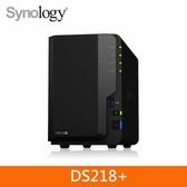 Synology DS218+ PLUS 2Bay 網路儲存伺服器