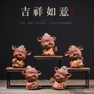 晨高 紫砂茶寵擺件可養 陶瓷個性創意小和尚豬八戒招財純手工茶寵    【全館免運】