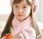 兒童圍巾秋冬季韓版男童女童寶寶仿獺兔毛圍脖公主潮毛絨小孩嬰兒  9號潮人館