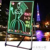 黑板白板-LED熒光板 夜光廣告寫字板 發光黑板展示版熒光板好再來小屋 igo