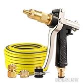 洗車神器高壓水槍工具套裝家用澆花水搶防凍軟管刷車噴頭沖車用品 【優樂美】