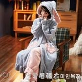 睡衣女冬睡袍加厚加絨秋冬法蘭絨睡裙可愛中長款珊瑚絨家居服套裝