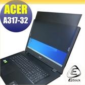 【Ezstick】ACER A317-32 筆記型電腦防窺保護片 ( 防窺片 )