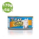 【合購優惠】葛莉思貓罐-鮪魚+沙丁魚 170g (6入/組)