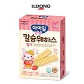 韓國 ILDONG 日東 藜麥威化餅36g-鈣+草莓口味[衛立兒生活館]