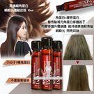 韓國 高濃縮角蛋白綢緞光護髮安瓶10ml