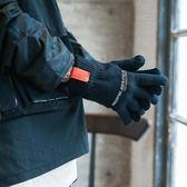 觸屏毛線手套男冬騎行加厚全手保暖防寒五指針織手套 亞斯藍