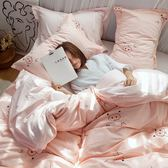 LOFT DAY精梳純棉床包被套組-加大-豬豬pink【BUNNY LIFE 邦妮生活館】