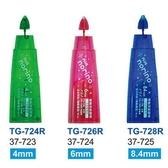 PLUS 豆豆彩貼TG-726R補充包【愛買】