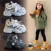 女童鞋運動秋冬款兒童加棉加絨秋季男童休閑潮鞋子【淘嘟嘟】