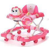 618好康鉅惠嬰兒學步車嬰幼童車寶寶助步車防側翻