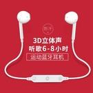 藍芽耳機 無線運動藍芽耳機無線運動商務跑...