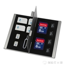 BUBM內存卡收納盒SD TF CF存儲卡收納SIM NANO相機手機存儲卡盒 創時代3c館