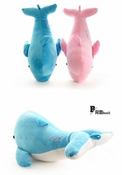 【28公分】海豚 海洋世界 療癒ZAKKA雜貨 抱枕玩偶絨毛娃娃 守護海洋 聖誕節交換禮物
