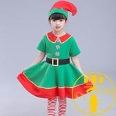萬圣節兒童服裝男女綠色聖誕精靈服親子演出服【雲木雜貨】
