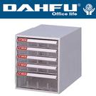DAHFU 大富  SY-A3-306B  桌上型效率櫃-W362xD458xH330(mm) / 個