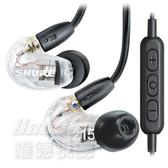 【曜德★送收納盒】SHURE SE215 UNI 透明 噪音隔離 線控入耳式耳機