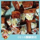 金瑞祥_松露奶芙軟糖(阿拉比卡咖啡)3000g【0216零食團購】GC253-5
