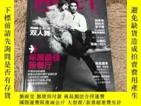 二手書博民逛書店時尚先生2012年2月罕見高以翔封面 高以翔雜誌 絕版雜誌Y322177