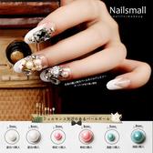 貝殼感亮面珍珠球 無孔5入 全圓珍珠 美甲珍珠 飾品材料 EB系列 Nails Mall
