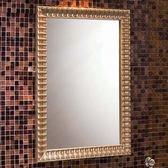 木框典雅金防霧鏡 70x50cm