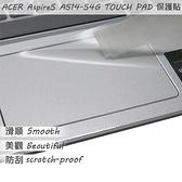 【Ezstick】ACER A514-54G TOUCH PAD 觸控板 保護貼