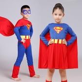 萬聖節服裝 六一萬圣節兒童超人表演服裝 cosplay迪士尼化裝舞會 走秀演出服 快速出貨