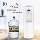 桶裝水 台北 飲水機 優惠組 全台宅配 台北 飲水機 桶裝水