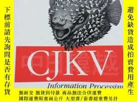 二手書博民逛書店CJKV罕見information processing 第二版