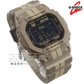 G-SHOCK GWX-5600WB-5 太陽能電波錶 雙色線條 男錶 木紋 電子錶 GWX-5600WB-5DR CASIO卡西歐