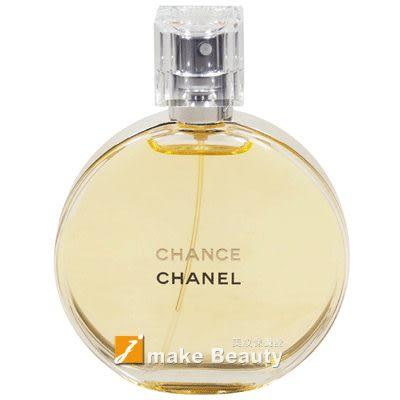 CHANEL香奈兒 CHANCE噴式淡香水(100ml)《jmake Beauty 就愛水》