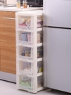 18/20/25寬夾縫櫃抽屜式收納櫃塑料縫隙櫃子儲物櫃廁所廚房置物架 亞斯藍