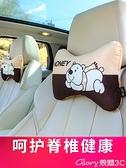 頭枕汽車頭枕靠枕護頸枕一對卡通車內飾枕頭車用座椅腰靠套裝車載用品  新品【99免運】