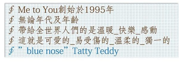 METOYOU 天下第一棒爸爸專用馬克杯   全球知名可愛藍鼻子BLUE NOSE熊熊  英國品牌    ~ OHMYDOG! ~