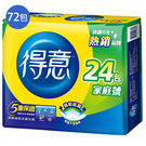 得意抽取式衛生紙強韌版100抽72包(箱...