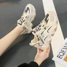 老爹鞋ins潮女鞋子2021年新款秋冬百搭超火加絨運動休閒秋季女鞋寶貝計畫 上新