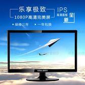 全新清華紫光19英寸寬屏電腦顯示器  高清電視,監控顯示屏 igo