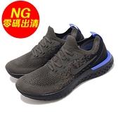 【US6.5-NG出清】Nike 慢跑鞋 Wmns Epic React Flyknit 黑 藍 二手使用痕跡 女鞋 運動鞋【ACS】