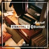 【台中愛拉風 X 音響專賣】現貨 MARSHALL Stanmore II 無線喇叭 搖滾重低音 藍芽喇叭