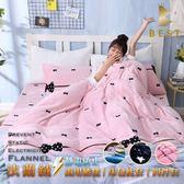 專櫃級法蘭絨床包組 單人3.5x6.2尺 兩用毯被套 纖細保暖 不掉毛 不掉色 法萊絨 BEST寢飾 F1