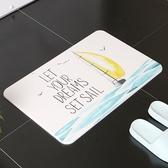 腳踏墊 速乾墊 防滑墊 硅藻土 吸水地墊 廚房 防潮 海洋風硅藻土地墊◄ 生活家精品 ►【W056】