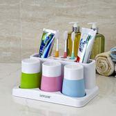 三口漱口杯刷牙杯洗漱套裝浴室牙具盒置物架情侶牙刷架牙膏收納架 年尾牙提前購