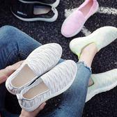 孔氏夏季韓版透氣網鞋女平底休閒運動學生鞋一腳蹬潮鞋『韓女王』