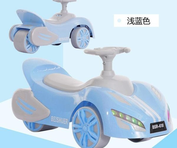 兒童扭扭車1-3歲寶寶助步滑行四輪玩具車帶音樂妞妞搖擺車 溜溜車 igo  櫻桃