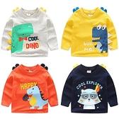 長袖上衣 卡通長袖上衣T恤 恐龍造型寶寶童裝 QY14125 好娃娃