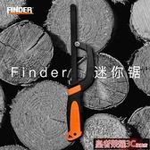 修枝鋸 迷你手工鋸條鋼據條鋁合金鋸架家用迷你工具鋸鐵鋸園林弓鋸YTL