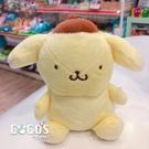 日本正版 三麗鷗 布丁狗 造型玩偶雙面捲尺 吊飾 玩偶 娃娃 COCOS TY300
