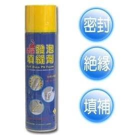 恐龍 PU發泡填縫劑 (發泡劑) 340ml