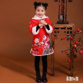 女童旗袍 中大尺碼女童漢服冬寶寶喜慶唐裝夾棉中國風兒童古裝旗袍裙OB120『易購3c館』