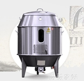 勁恒90燃氣烤鴨爐不銹鋼雙層商用煤氣木炭兩用燒鴨雞鵝烤羊爐 MKS薇薇
